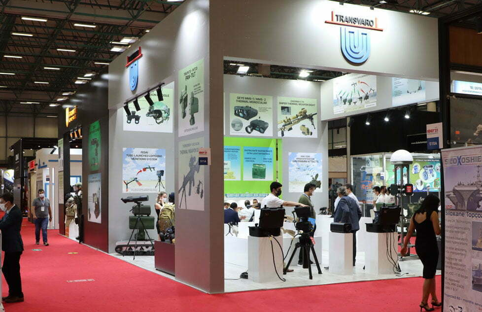 Read more about the article IDEF 2021: One of the biggest defence expo in Istanbul
